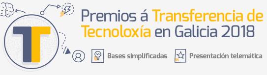 Premios á Transferencia de Tecnoloxía en Galicia 2018